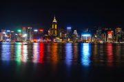PointsAway Guide To Hong Kong