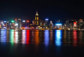 PointsAway Guide To Hong Kong