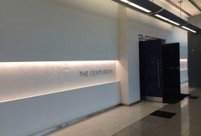American Express Centurion Lounge: Las Vegas