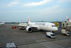 Review: JAL Business Class • NRT-JFK
