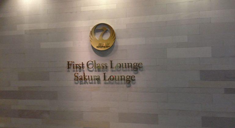 Review: JAL Sakura Lounge, Tokyo Narita