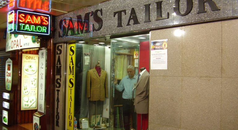 The Sam's Tailor Experience