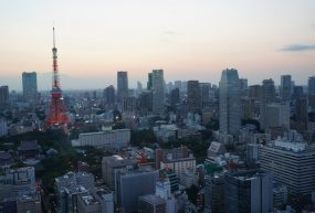 Meeting Family for the First Time: Boston to Tokyo